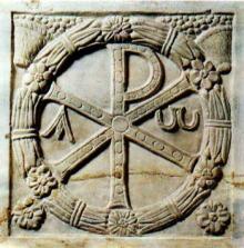 Crismón paleocristiano. Roma, Italia (s. II-V)
