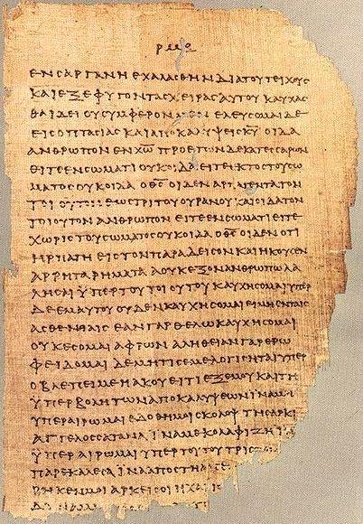 Papiro 46